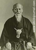 Formal portrait of Morihei Ueshiba O-Sensei